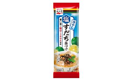 永谷園「冷やし塩すだち茶づけ」を3月6日より発売開始。塩分・ミネラルを補給できるお茶漬け