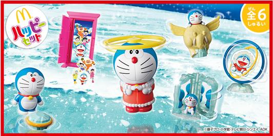 ハッピーセット「ドラえもん 南極探検隊篇」おもちゃ付き。3月17日販売開始。マクドナルドオリジナルドラえもんグラスも限定発売