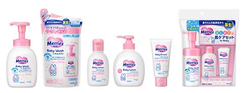 赤ちゃんの肌にやさしい「メリーズスキンケアシリーズ」4品が4月1日発売。「ベビー全身泡ウォッシュ」「ベビーローション」など