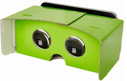 DMM「VOORグラス購入者ポイントバックキャンペーン」VRゴーグルが実質0円