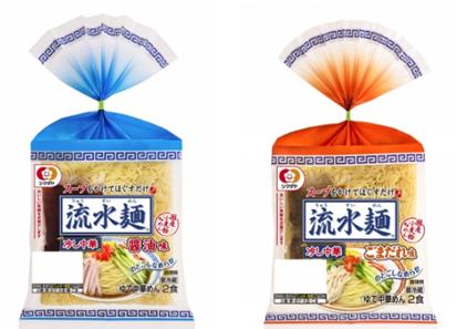 夏の定番が簡単に食べられる!シマダヤから「流水麺 冷し中華」醤油味・ごまだれ味が発売