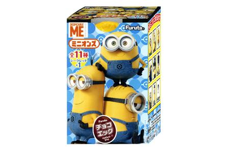 チョコエッグ「ミニオンズ」シークレット込みで全12種類。5月22日発売予定