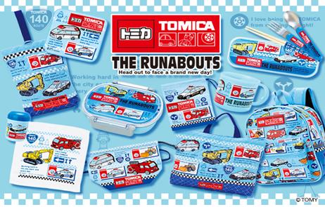 サンリオから「トミカ」とコラボした「トミカ×ザ ラナバウツ」シリーズを発売