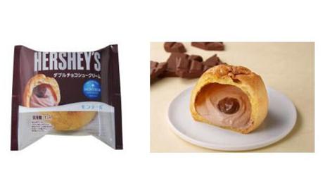 モンテールが「HERSHEY'S」とコラボ!「ダブルチョコ」仕立てのスイーツ4品を発売