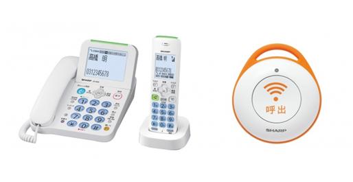 シャープが高齢者を見守る機能を搭載したデジタルコードレス電話機3モデルを発売 。