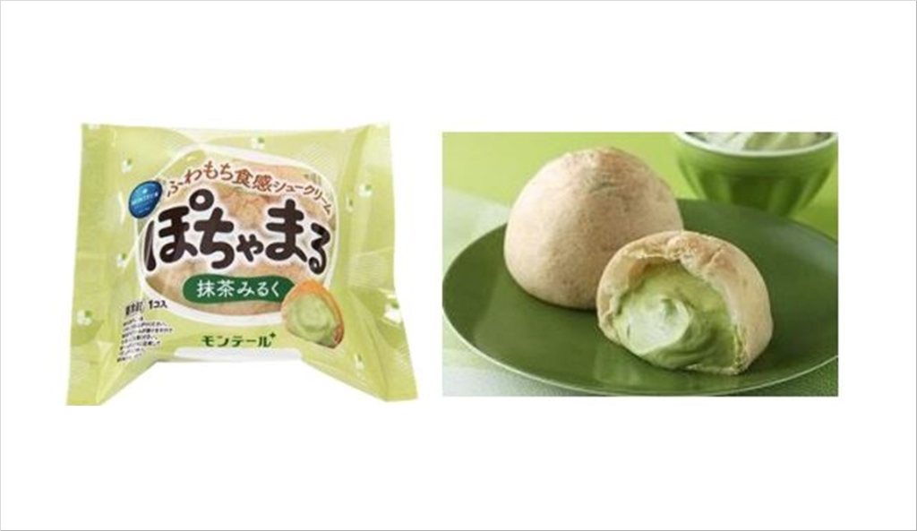 モンテール、ふわもち食感のシュークリーム「ぽちゃまる・抹茶みるく」を期間限定発売