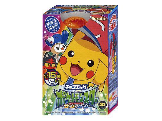 チョコエッグ「ポケットモンスター サン&ムーン プラス」7月17日発売予定。シークレット込み全16種類。