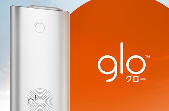 glo公式ウェブサイトからgloストア梅田での購入予約の受付を開始