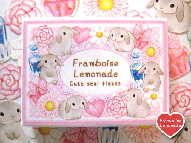 f:id:framboise-lemonade:20170124151708j:plain