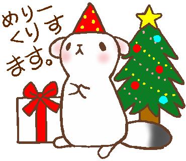 LINEスタンプ メリー クリスマス