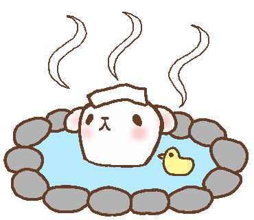 LINEスタンプ 温泉 お風呂