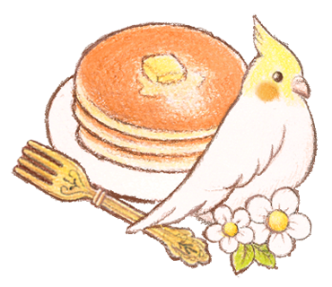 パンケーキ オカメインコ
