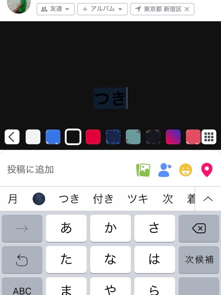 f:id:frameman:20180131223238j:image