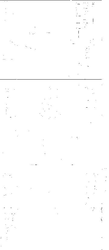 f:id:fran02har:20161204204229p:plain