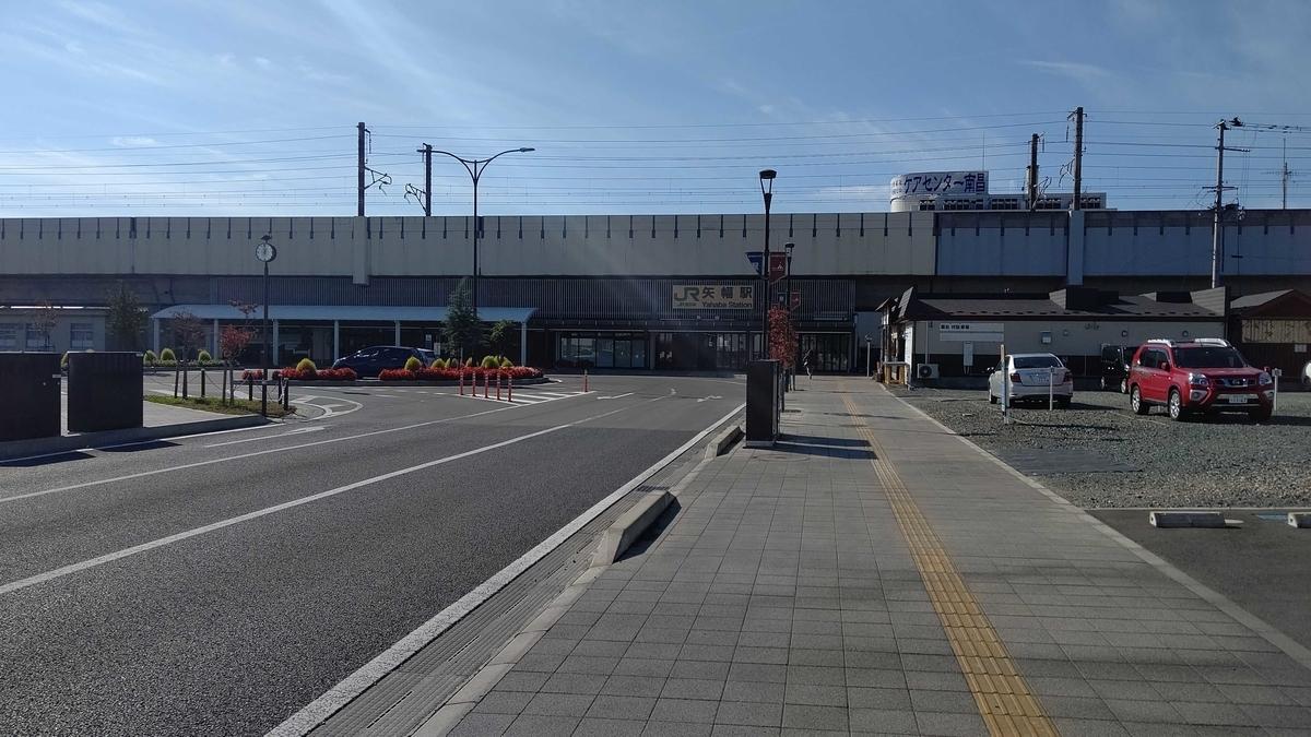 買取店わかばが出店している近くの矢幅駅