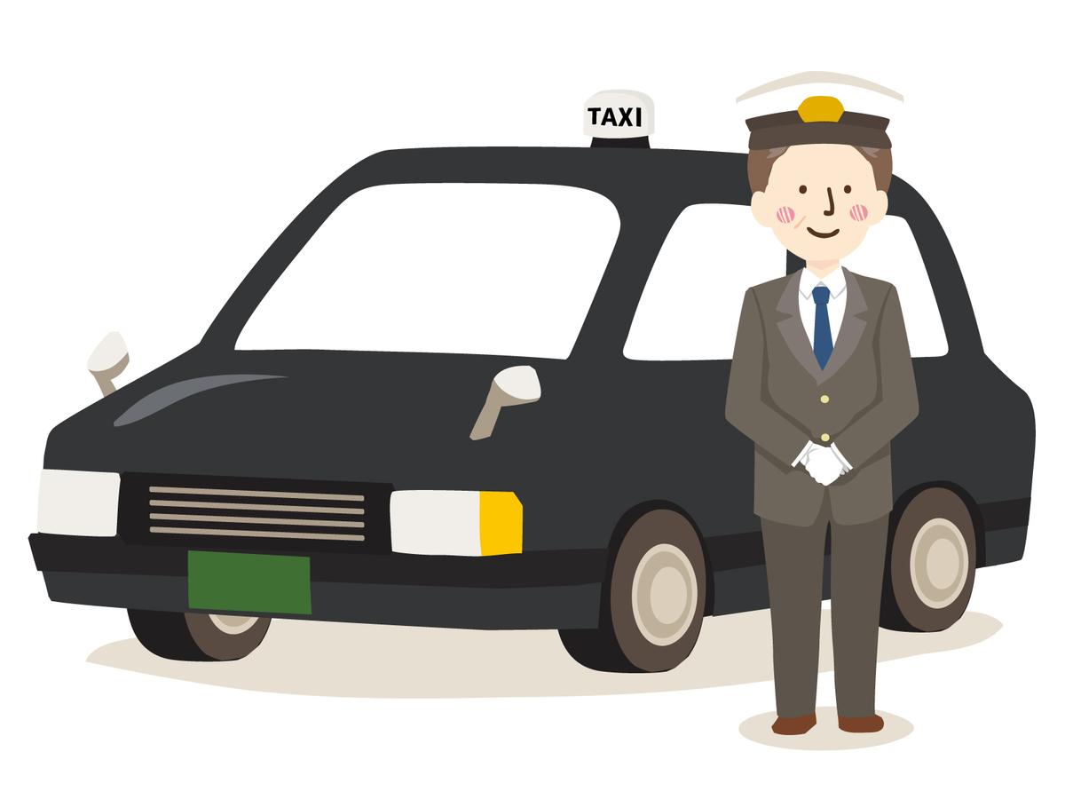 名古屋タクシーフランチャイズ