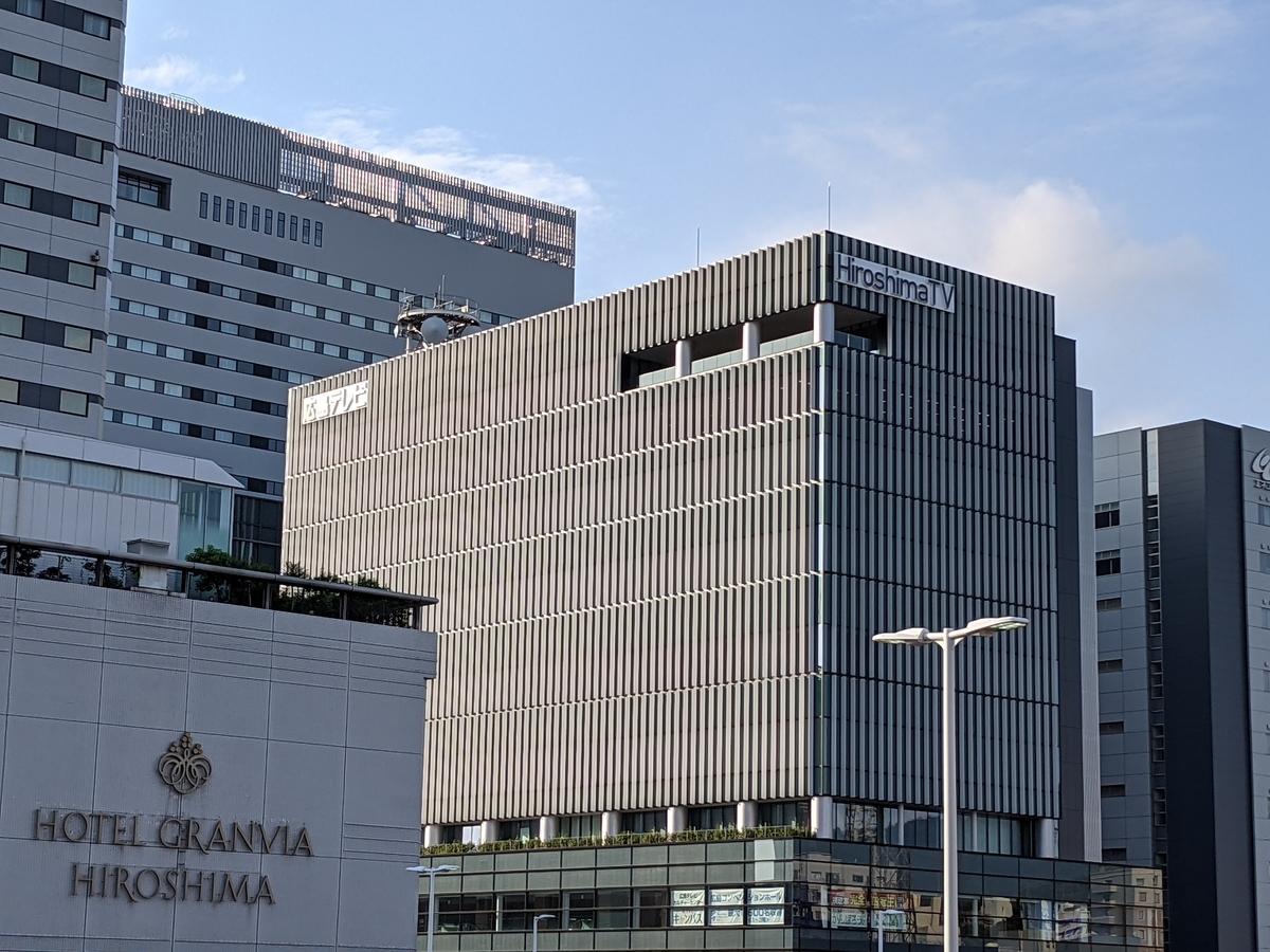 広島テレビ・フランチャイズ