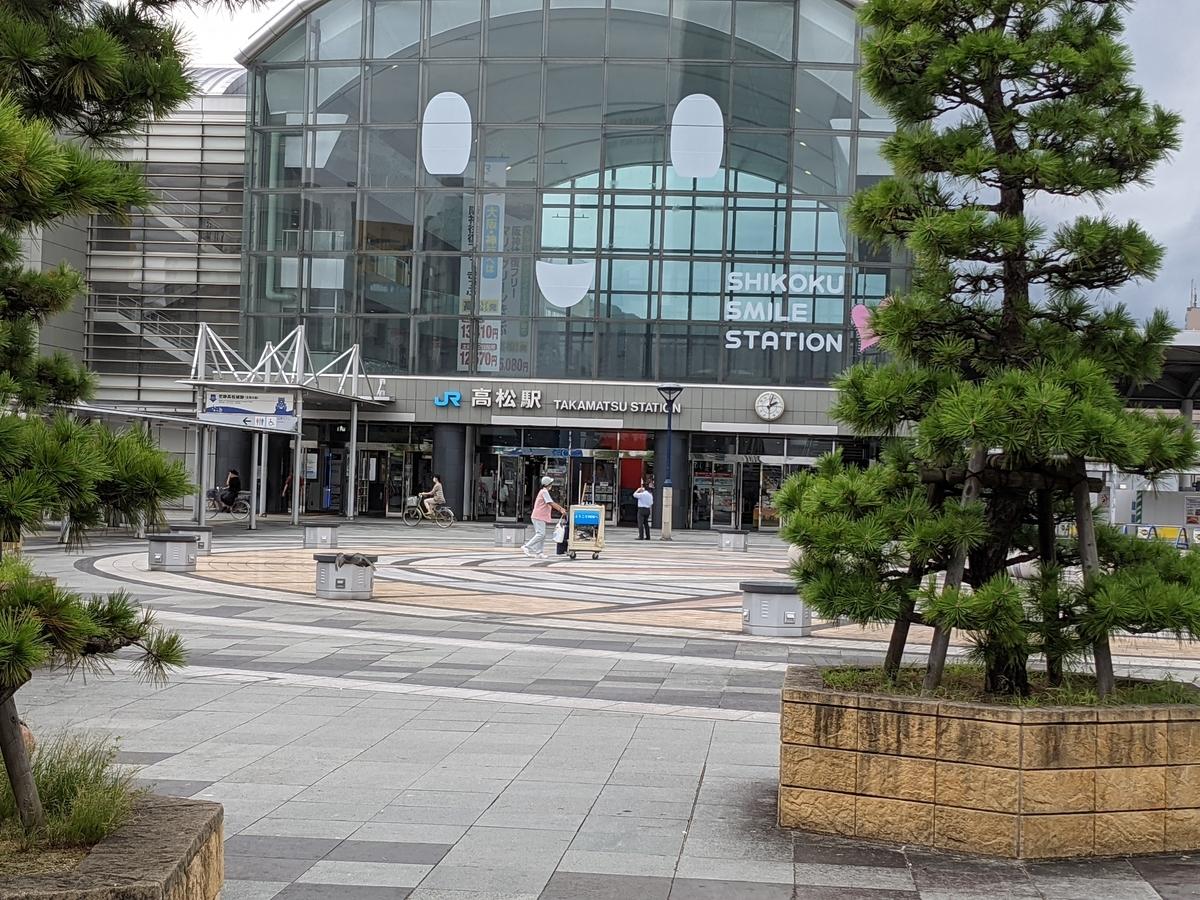 高松駅フランチャイズ