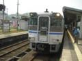 浜坂駅 はまかぜキハ181
