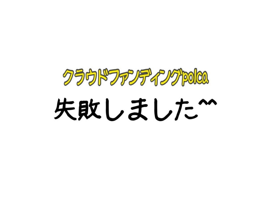 f:id:frankgm:20170906233608j:plain