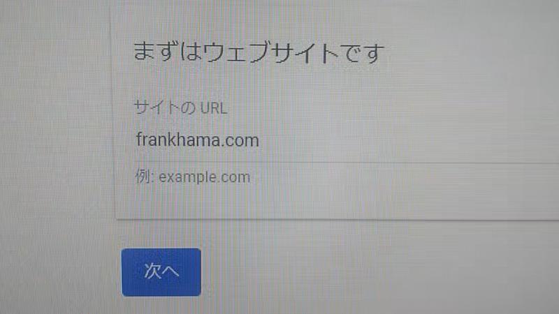 f:id:frankhama:20200526125846p:plain