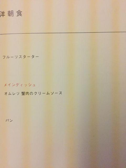 f:id:frankie-sakai:20170910193423j:plain