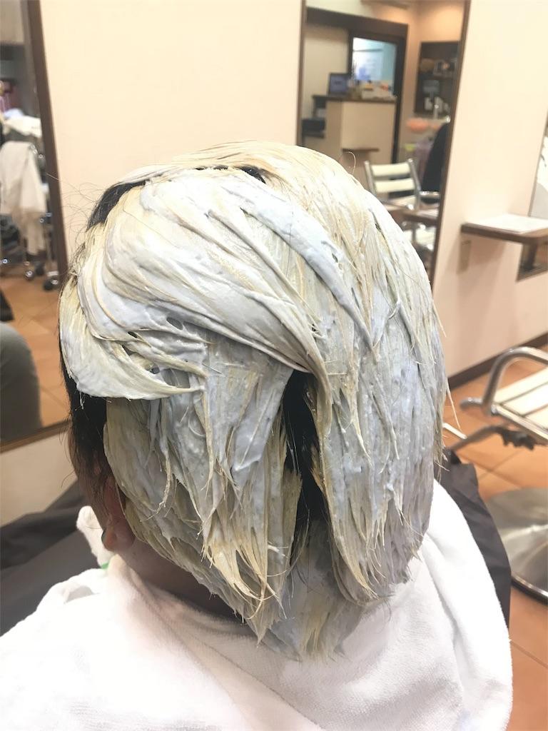 f:id:frase-hair:20180524153357j:image
