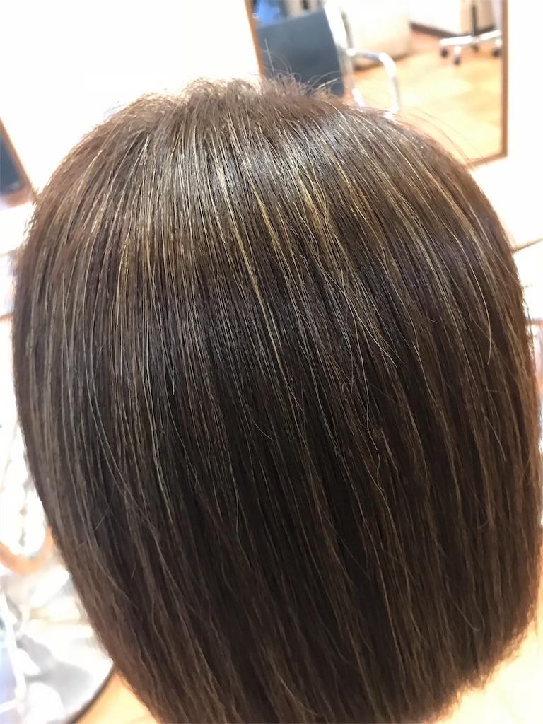 f:id:frase-hair:20180619171109j:image
