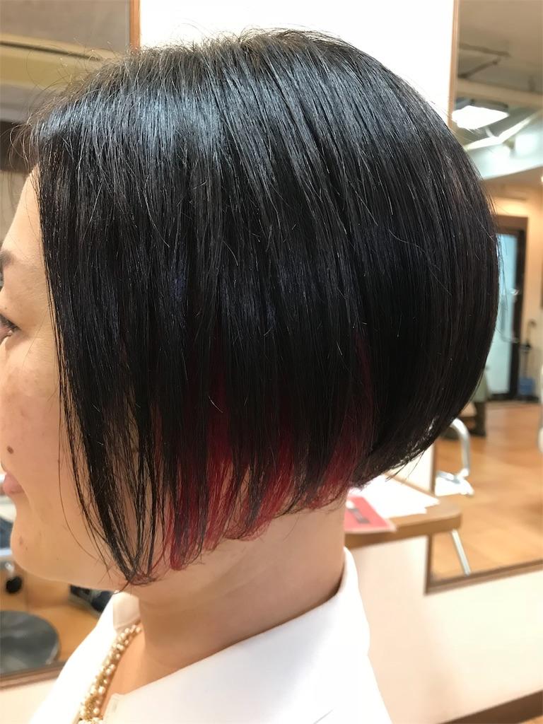 f:id:frase-hair:20181010125950j:image