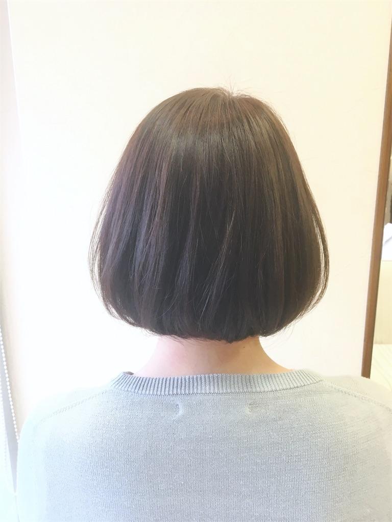 f:id:frase-hair:20181011125129j:image