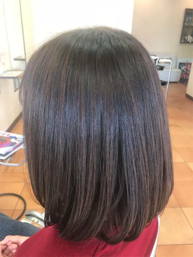 f:id:frase-hair:20181116114315j:image