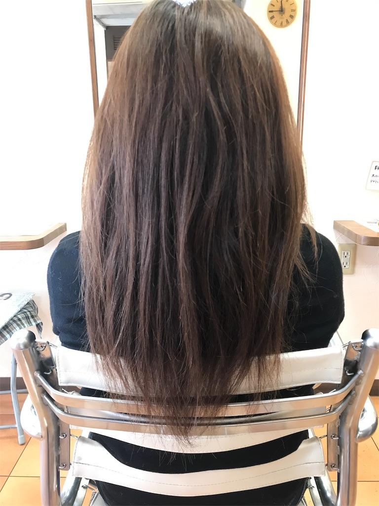 f:id:frase-hair:20181205155453j:image