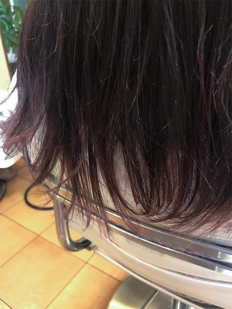 f:id:frase-hair:20181209110608j:image