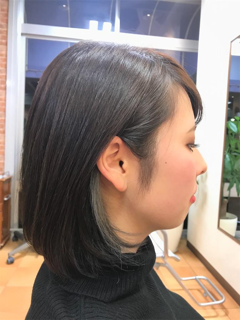 f:id:frase-hair:20190125153355j:image