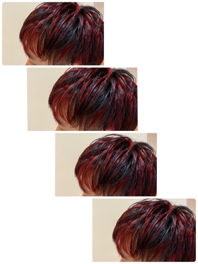 f:id:frase-hair:20190822115133j:image