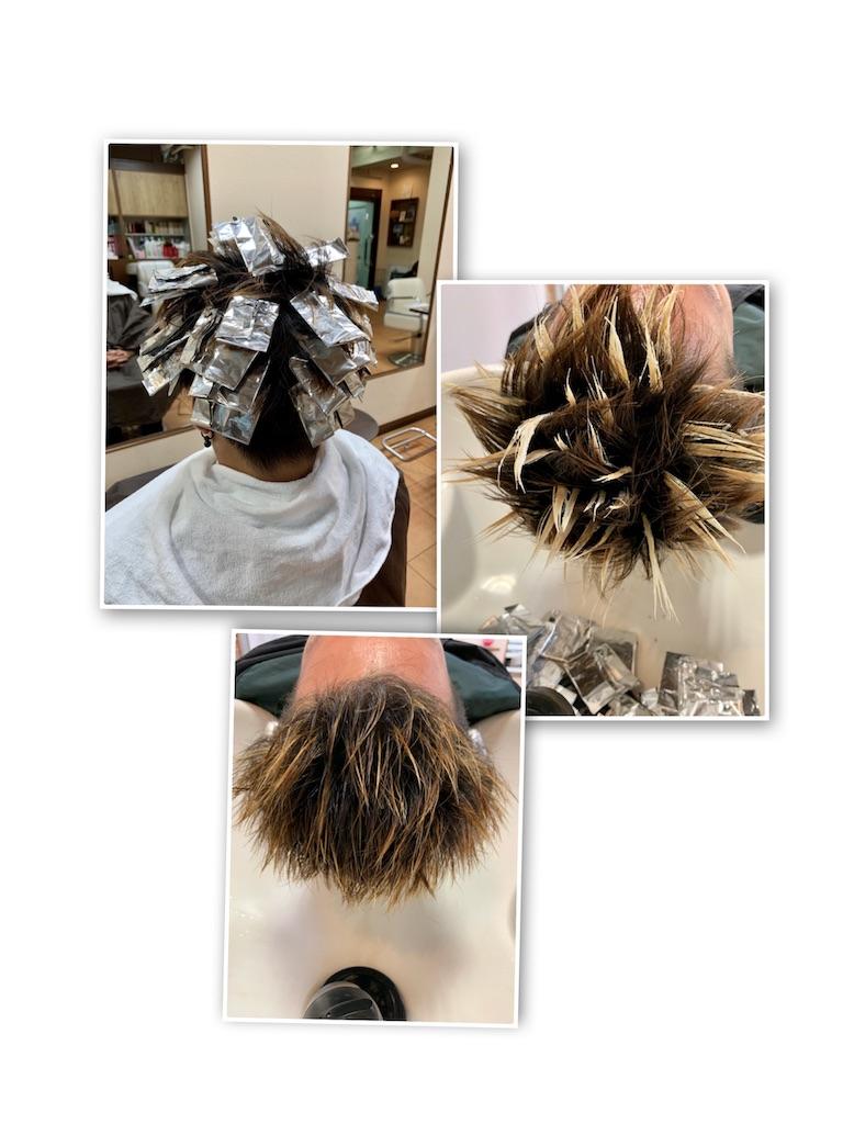f:id:frase-hair:20190911134922j:image
