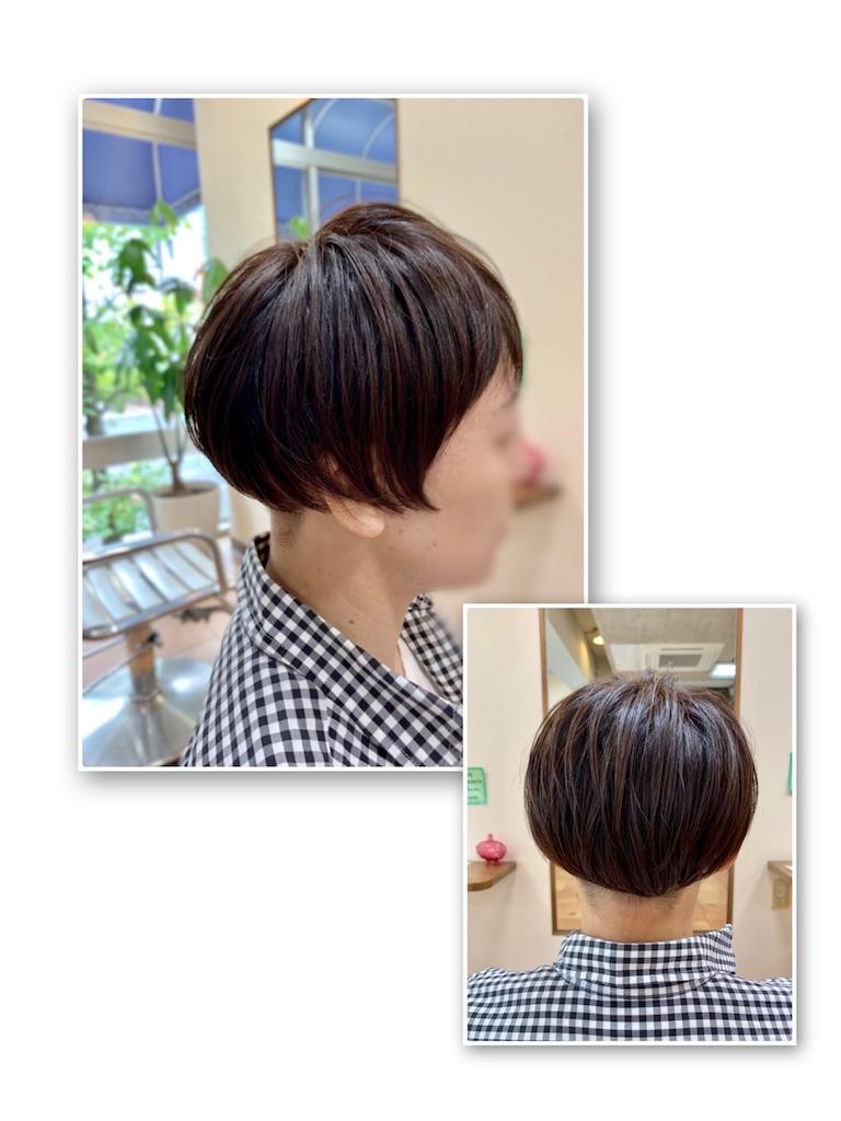 f:id:frase-hair:20191012134034j:image