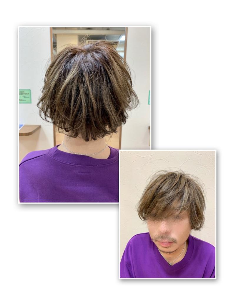 f:id:frase-hair:20191019151845j:image