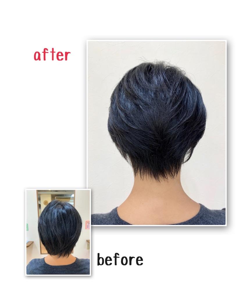 f:id:frase-hair:20191112125223j:image