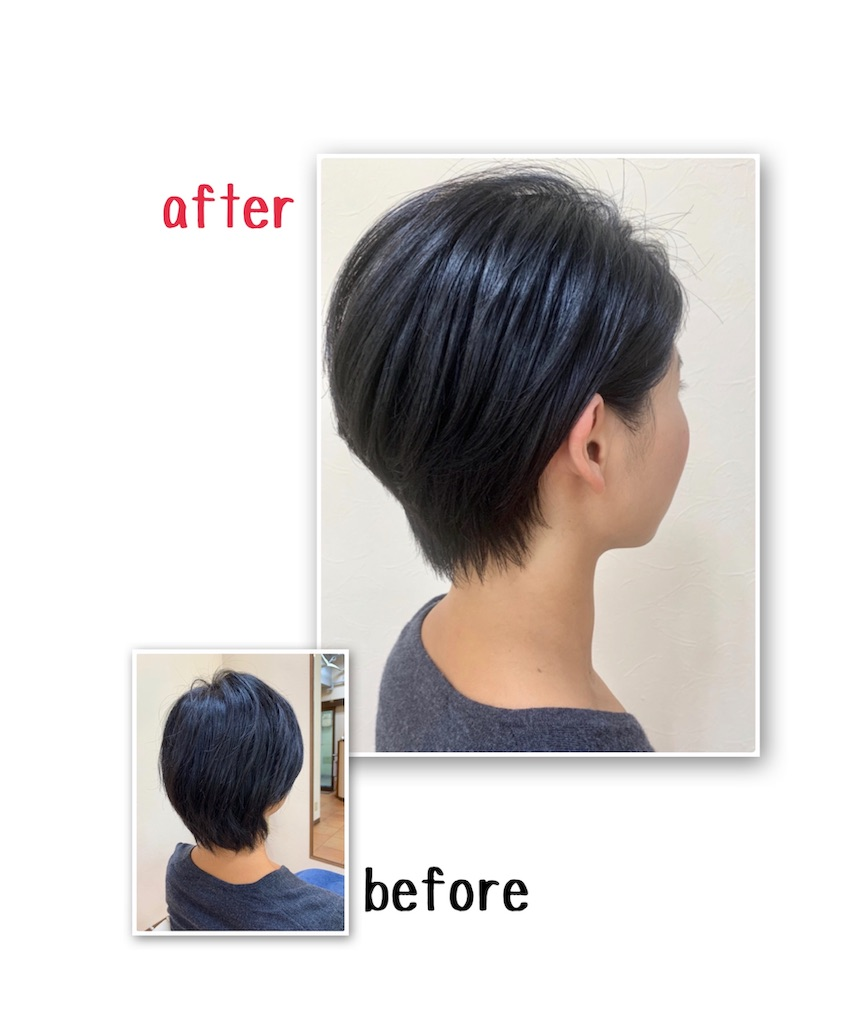 f:id:frase-hair:20191112125256j:image