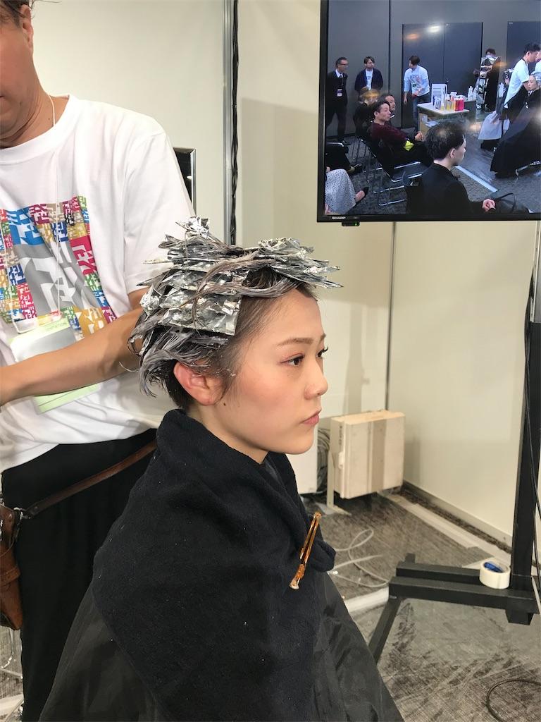 f:id:frase-hair:20191122194534j:image