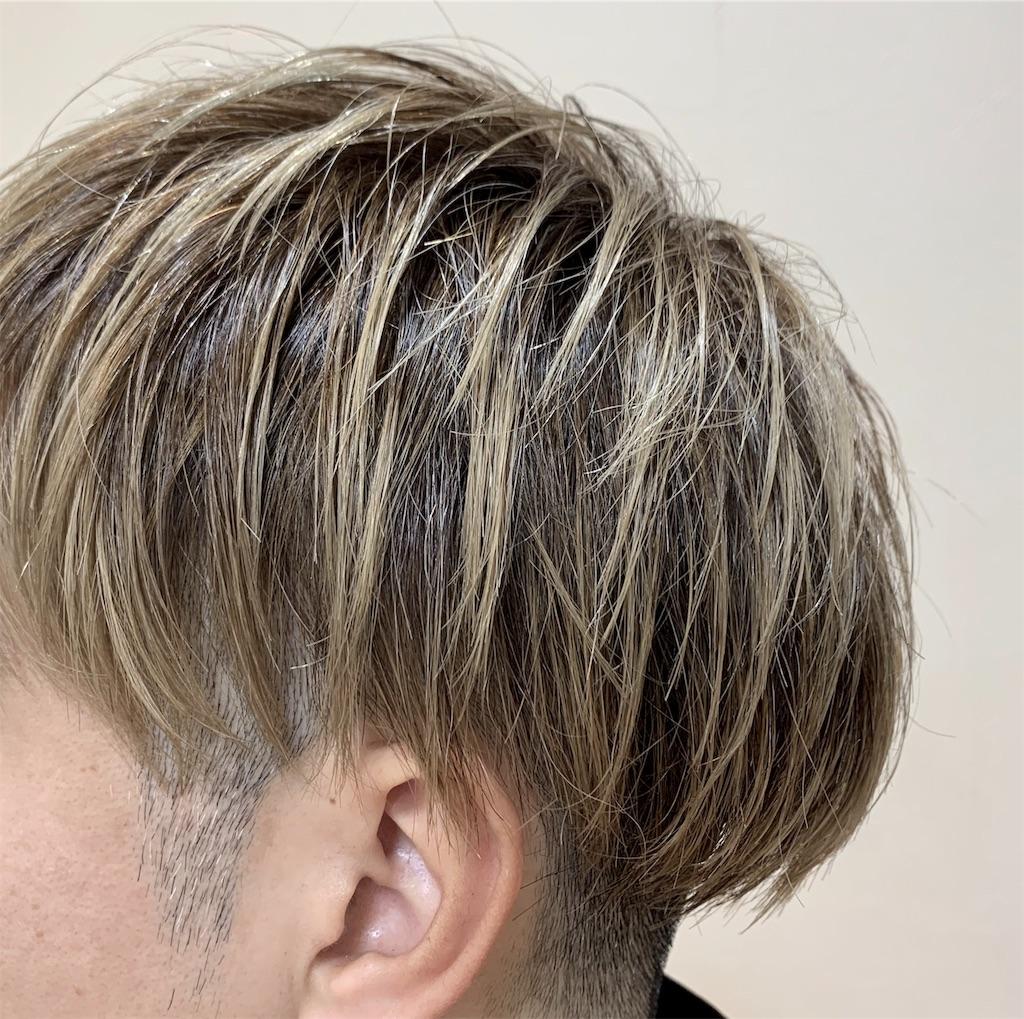 f:id:frase-hair:20191206144350j:image