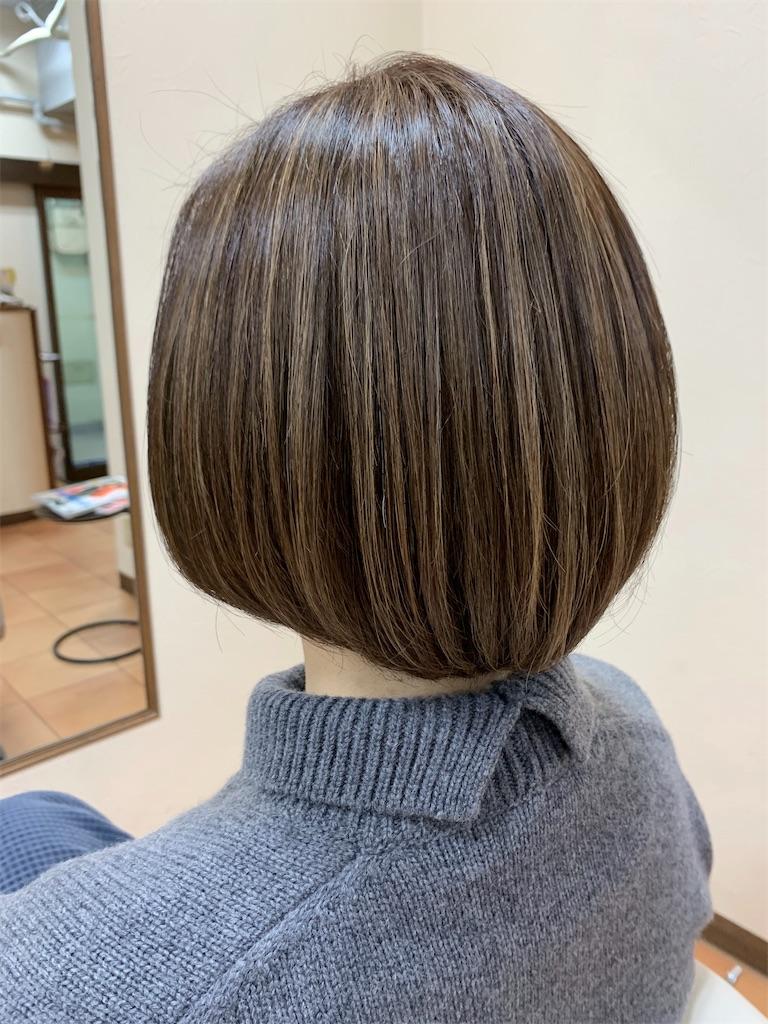 f:id:frase-hair:20200104164653j:image