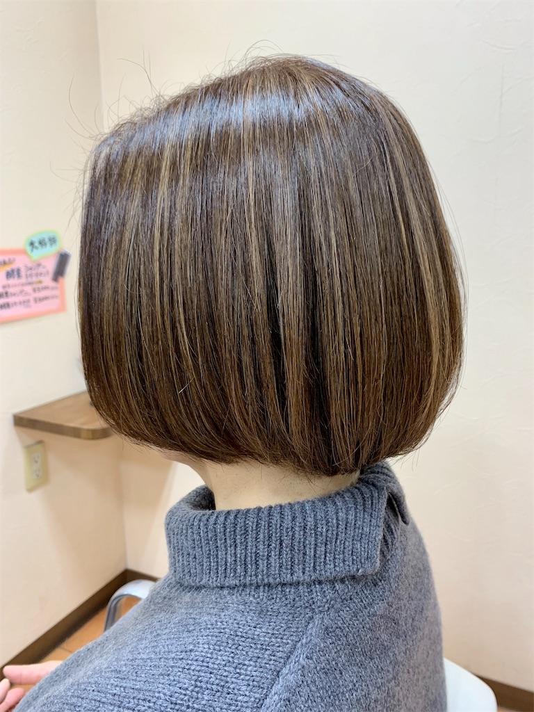 f:id:frase-hair:20200104164657j:image