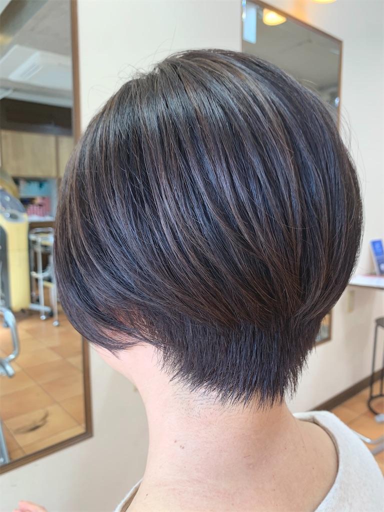 f:id:frase-hair:20200121150853j:image