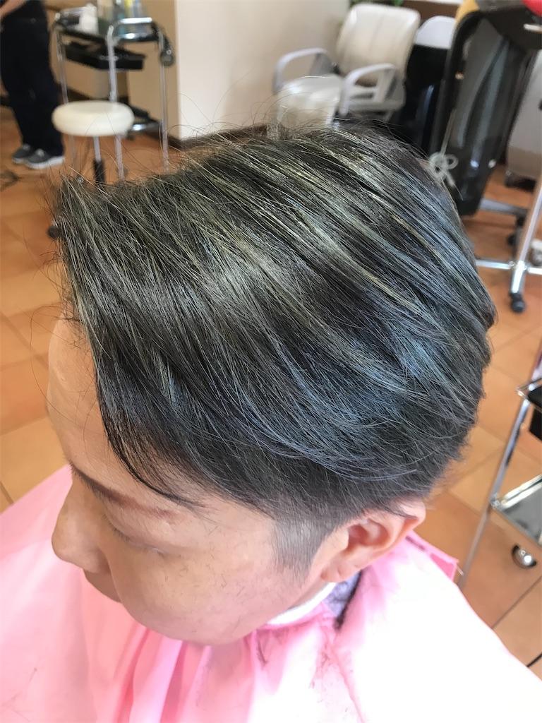 f:id:frase-hair:20200123112856j:image