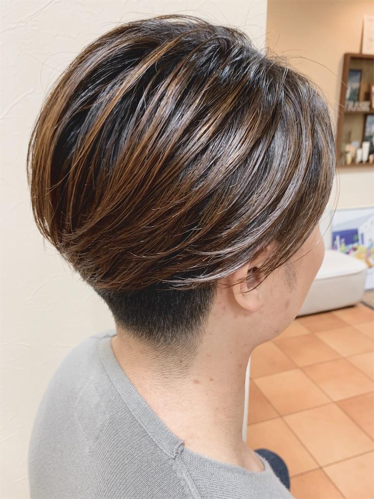 f:id:frase-hair:20200130164325j:image