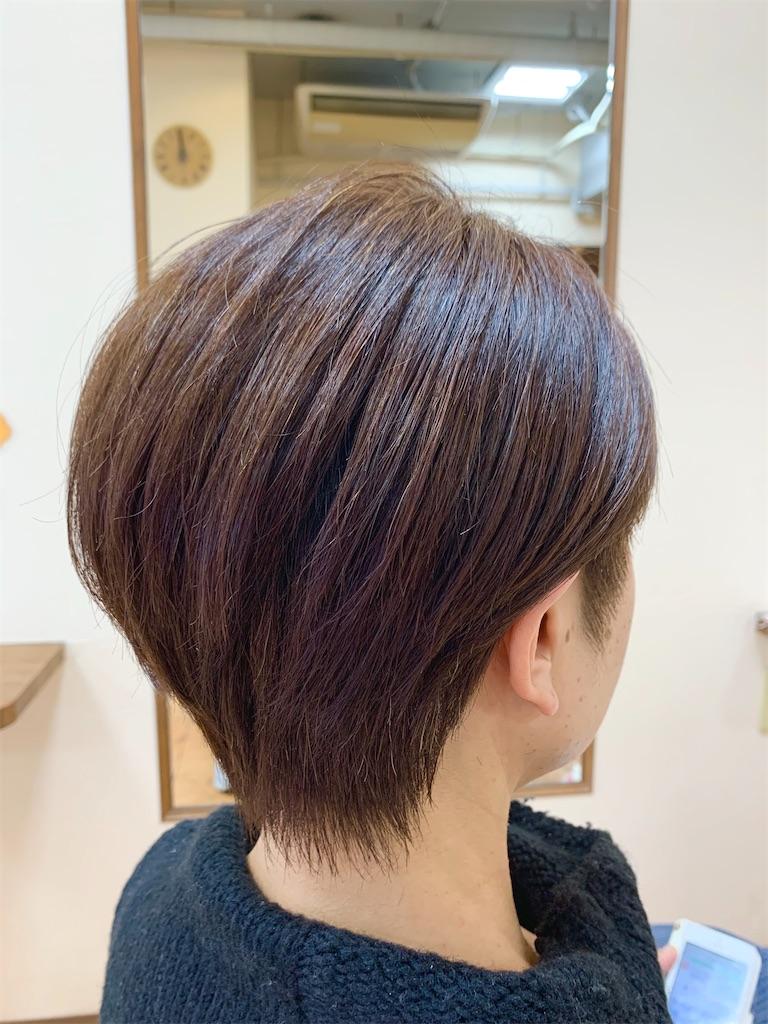 f:id:frase-hair:20200211225453j:image