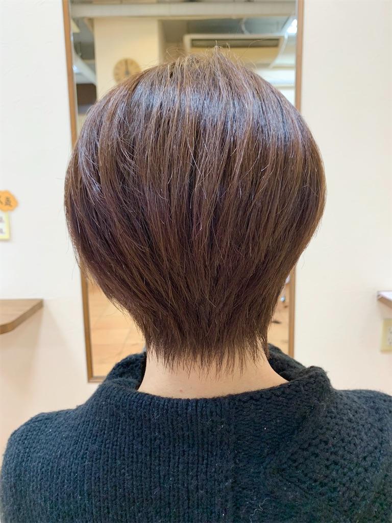 f:id:frase-hair:20200211225458j:image