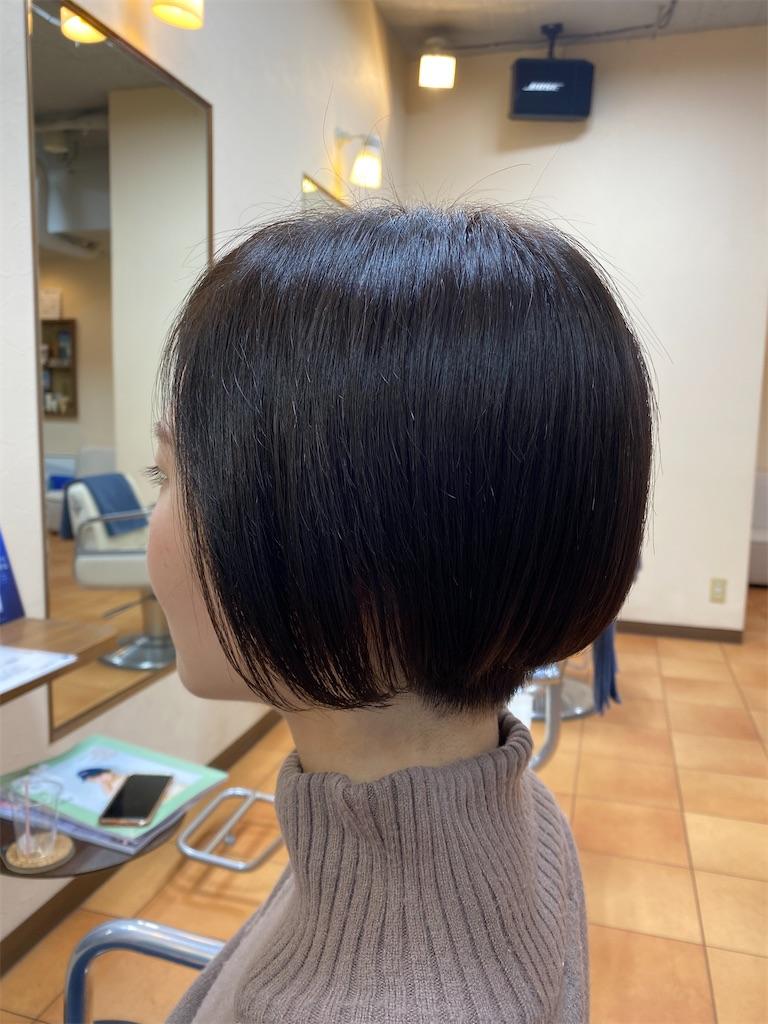 f:id:frase-hair:20200310150508j:image